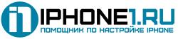 iphone1.ru